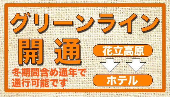 f:id:route108uemura:20200120133932j:plain