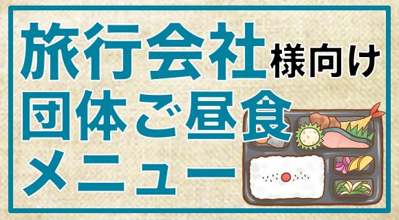f:id:route108uemura:20200120171500j:plain