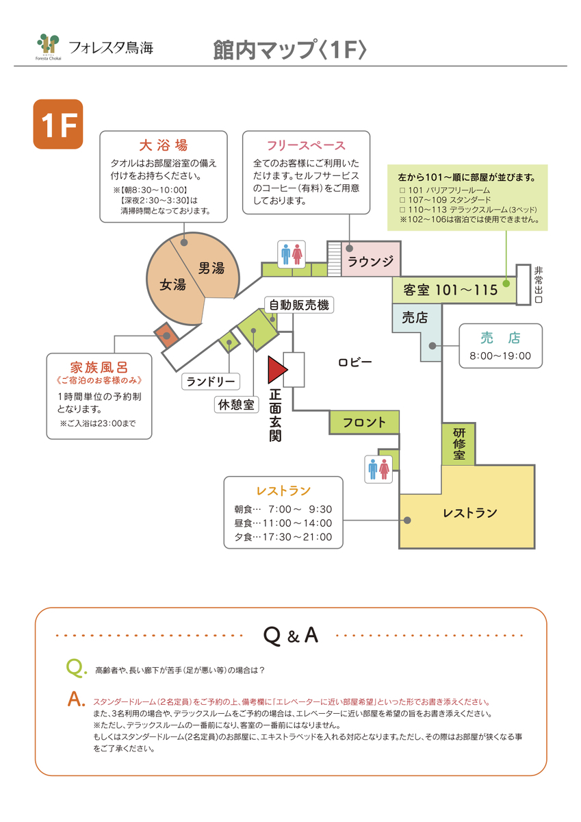 f:id:route108uemura:20200120182705j:plain