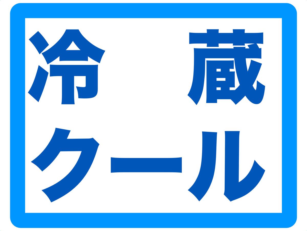 f:id:route108uemura:20200302200326j:plain