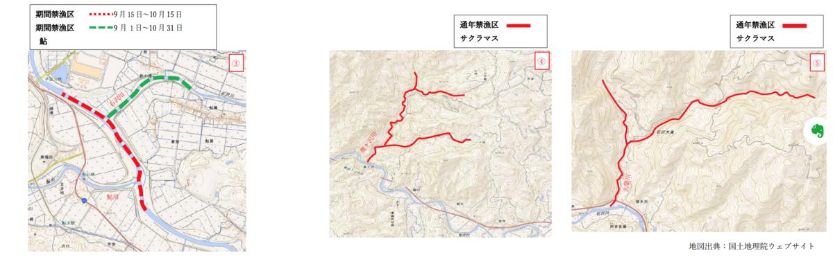 f:id:route108uemura:20200302211057p:plain