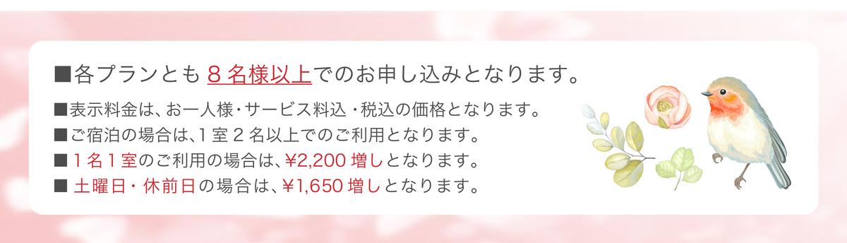 f:id:route108uemura:20200330195831j:plain