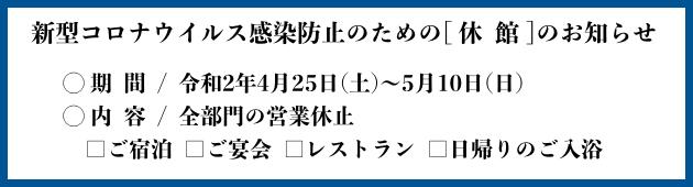 f:id:route108uemura:20200504131402j:plain