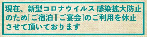 f:id:route108uemura:20200509192627j:plain