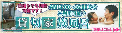 f:id:route108uemura:20200628140209j:plain