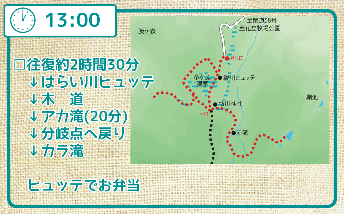 f:id:route108uemura:20200817012314j:plain