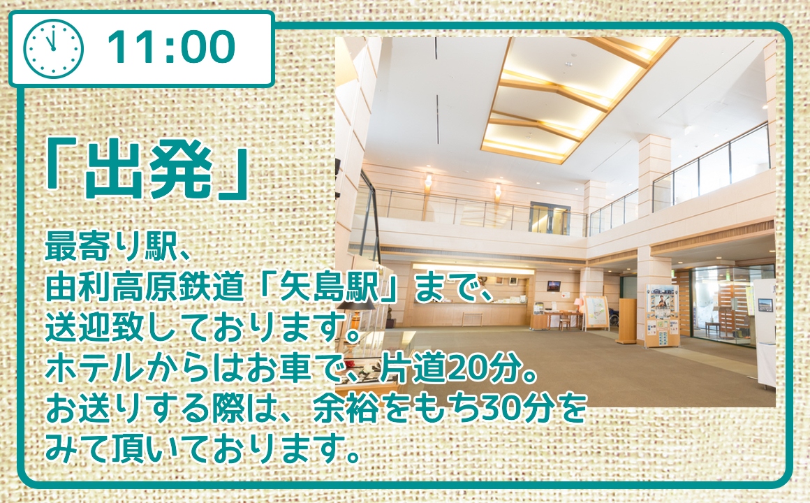 f:id:route108uemura:20200817013523j:plain