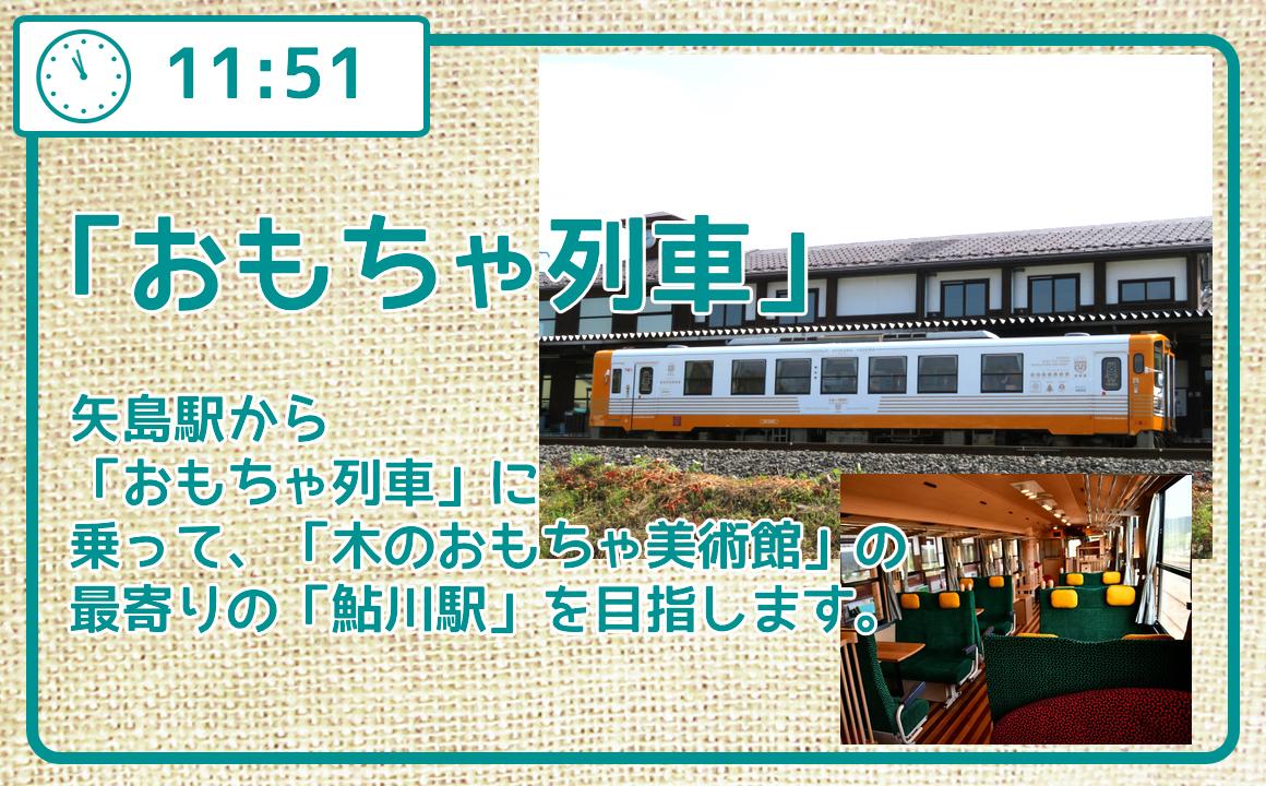 f:id:route108uemura:20200817013559j:plain
