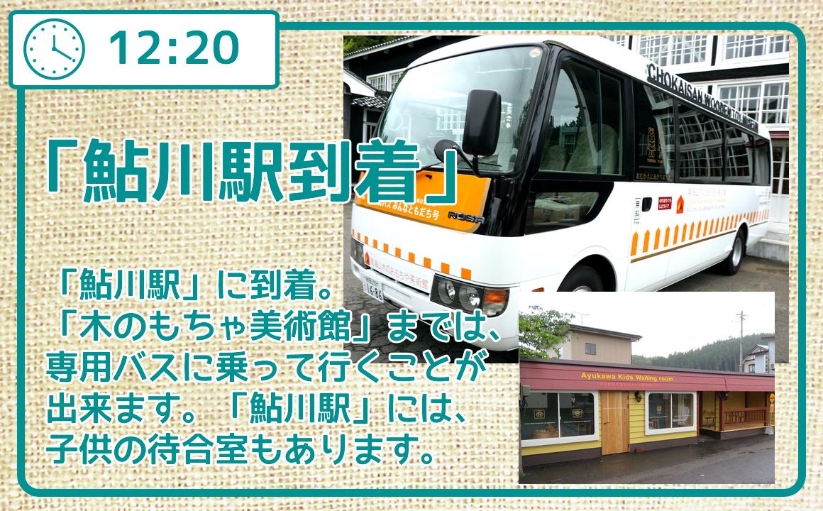 f:id:route108uemura:20200817014007j:plain