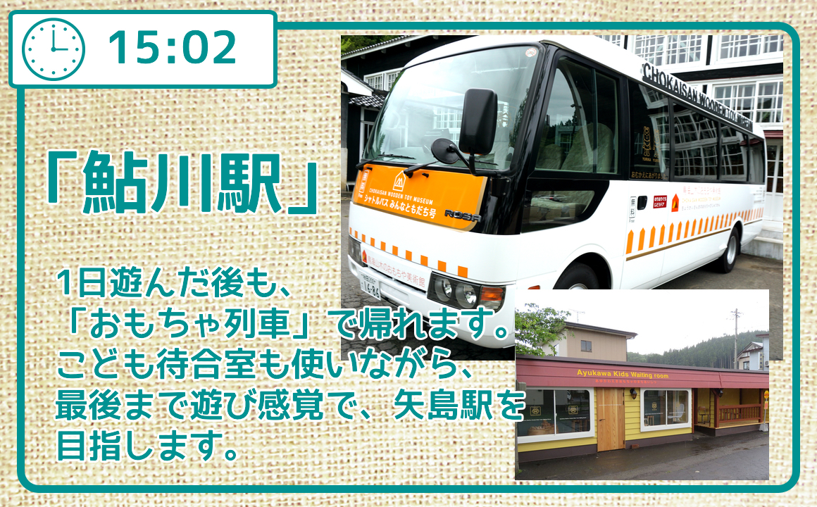 f:id:route108uemura:20200817014125j:plain