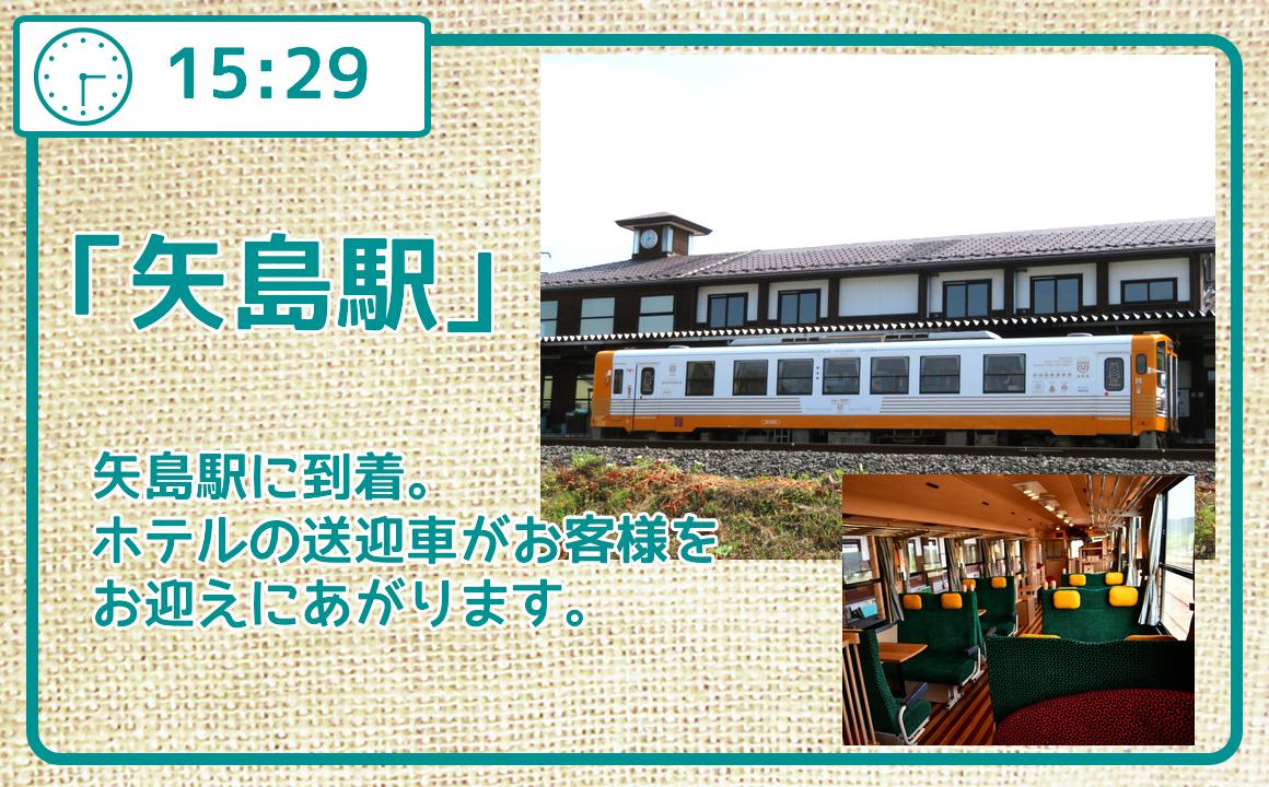 f:id:route108uemura:20200817014146j:plain