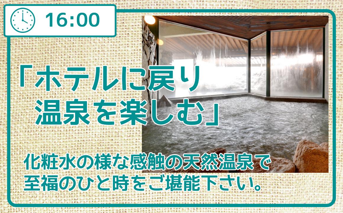 f:id:route108uemura:20200817014205j:plain