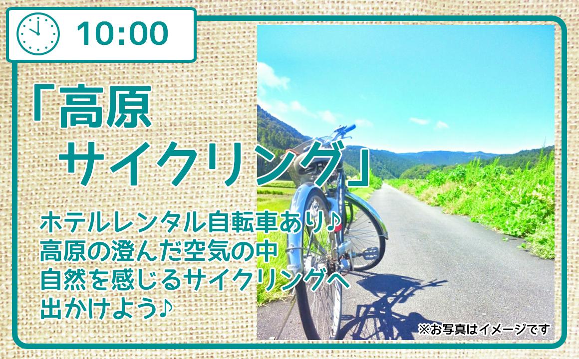 f:id:route108uemura:20200817020359j:plain