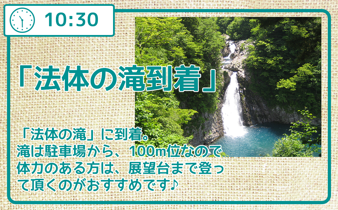 f:id:route108uemura:20200822164450j:plain