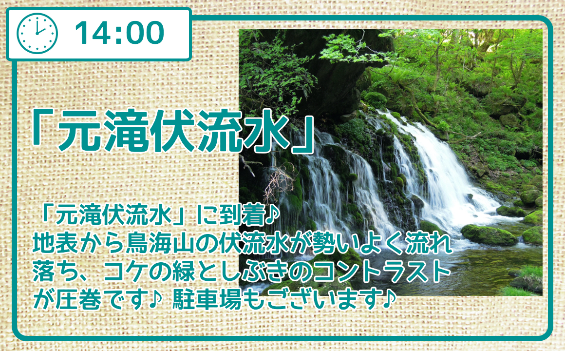 f:id:route108uemura:20200822164620j:plain