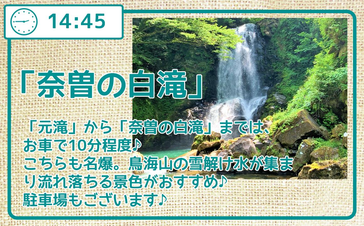 f:id:route108uemura:20200822164637j:plain