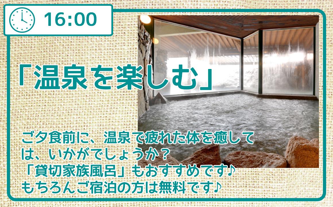 f:id:route108uemura:20200822164753j:plain