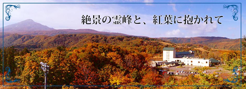 f:id:route108uemura:20200822203820j:plain