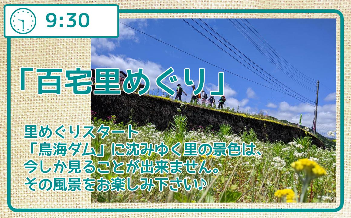 f:id:route108uemura:20200824042205j:plain