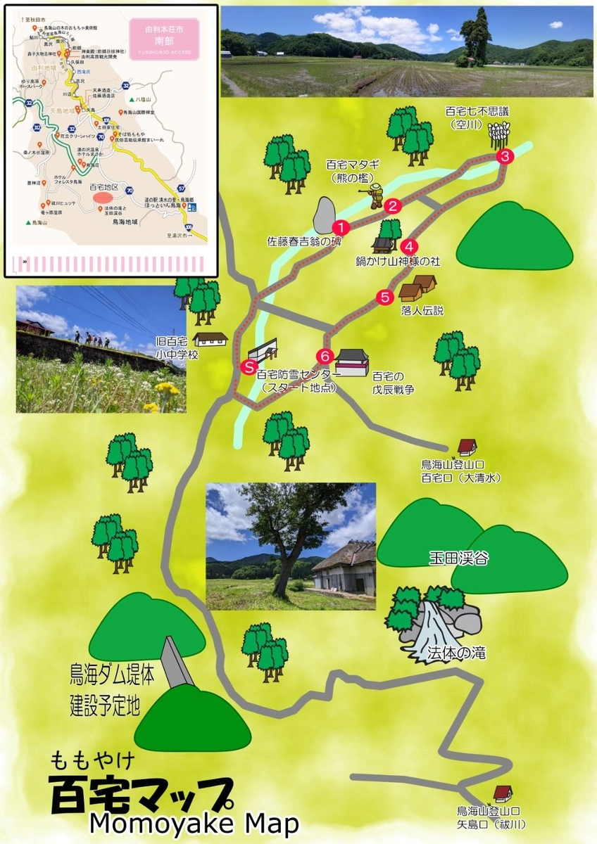 f:id:route108uemura:20200824042317j:plain