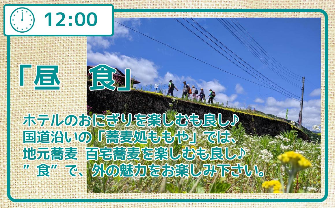 f:id:route108uemura:20200824042711j:plain