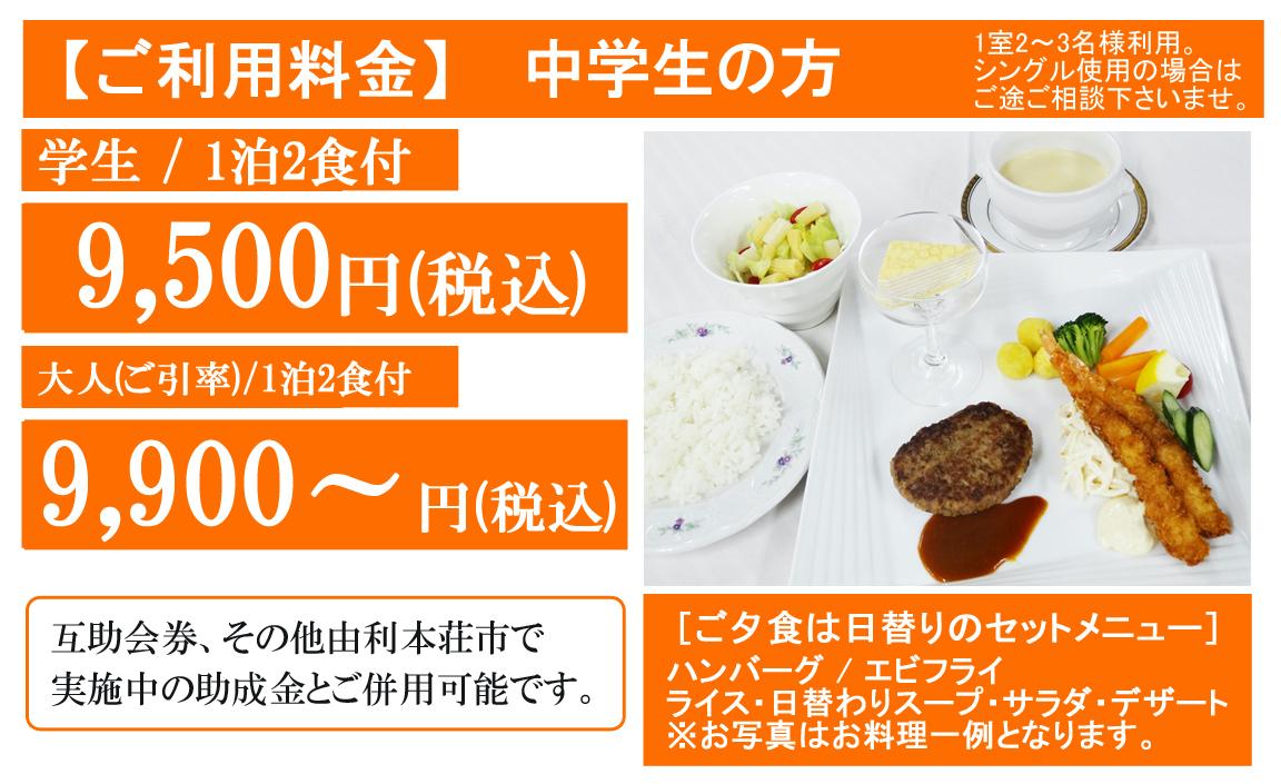f:id:route108uemura:20210102183127j:plain