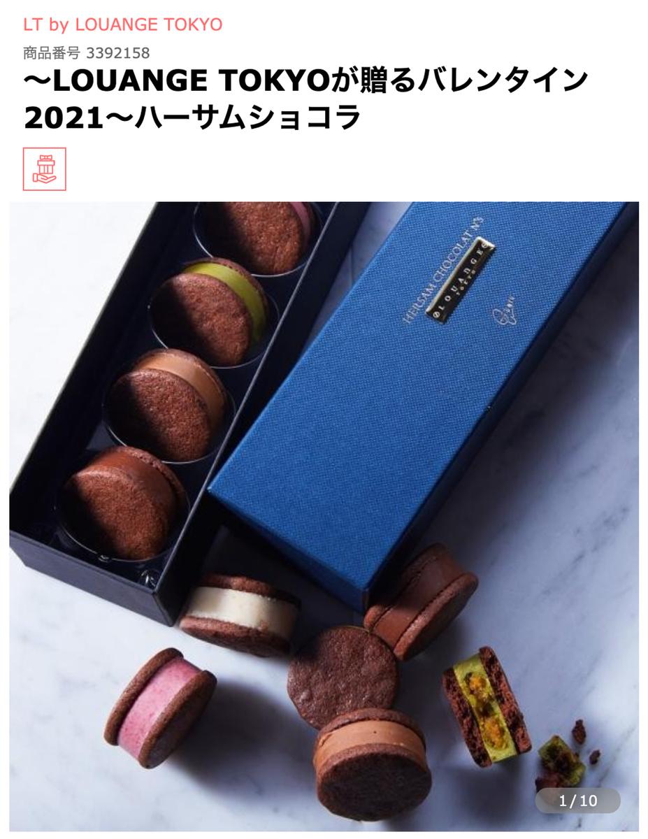 20210123231047