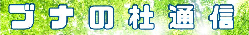 f:id:route108uemura:20210502134931j:plain