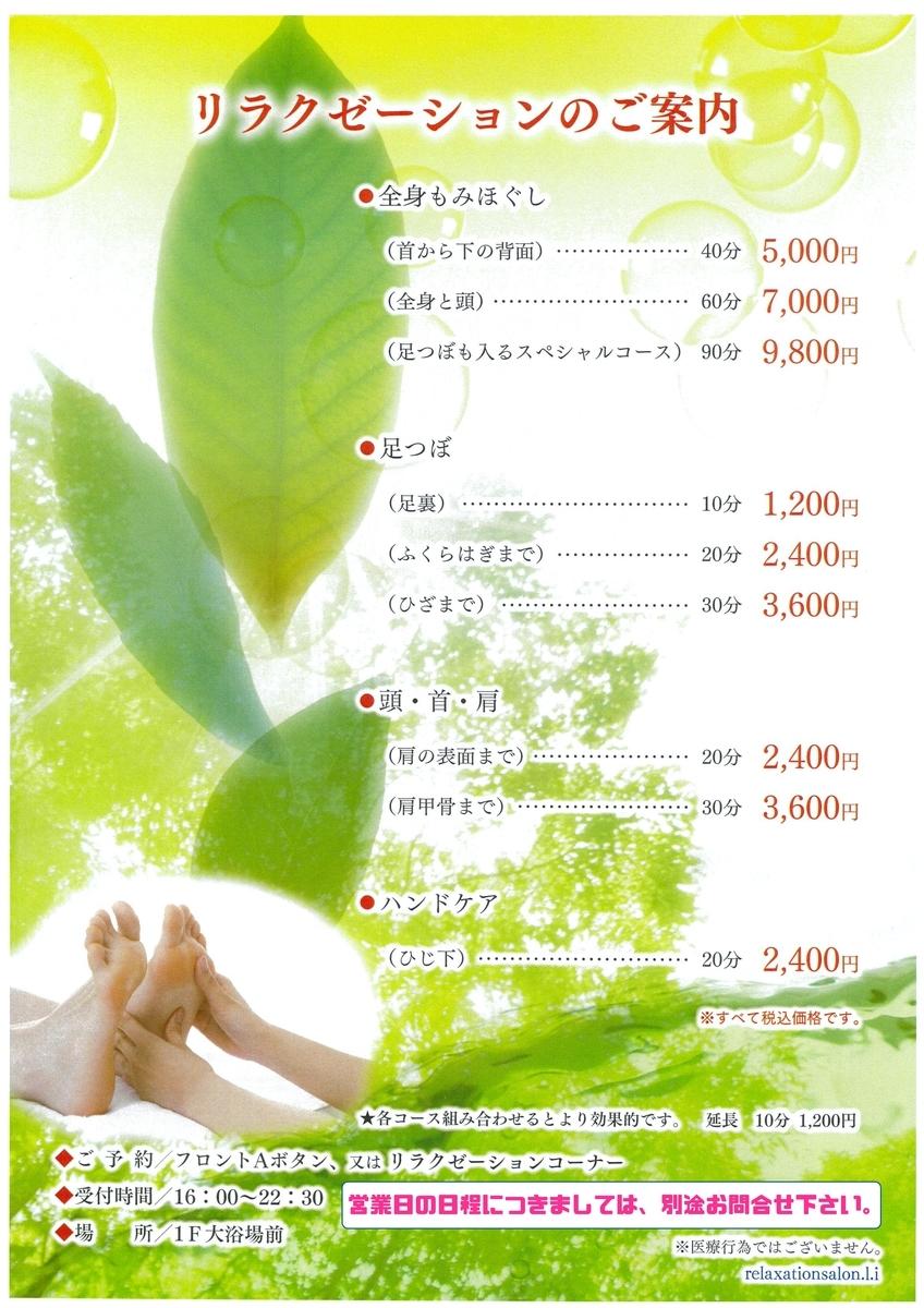 f:id:route108uemura:20210502163556j:plain