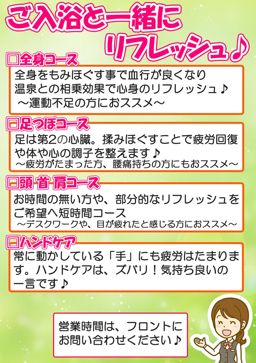 f:id:route108uemura:20210502163710j:plain