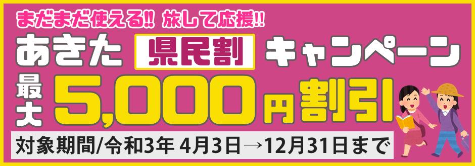 f:id:route108uemura:20210607120810j:plain