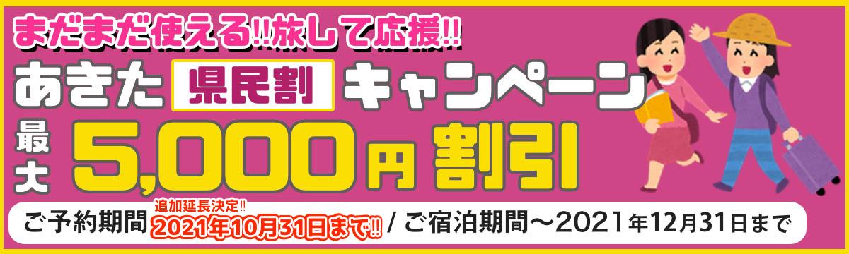 f:id:route108uemura:20210830093242j:plain