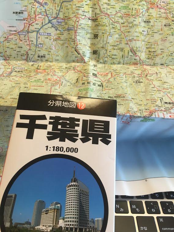 f:id:route66-jp:20180126132534j:plain