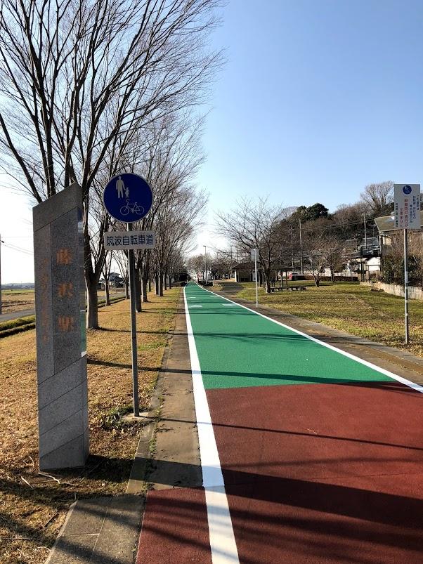 f:id:route66-jp:20180305095307p:plain