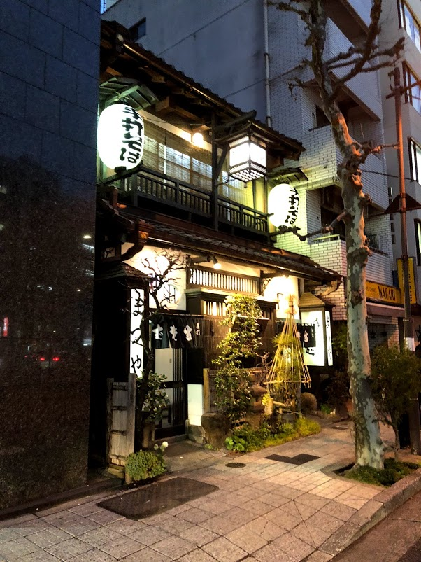 f:id:route66-jp:20180310115451p:plain