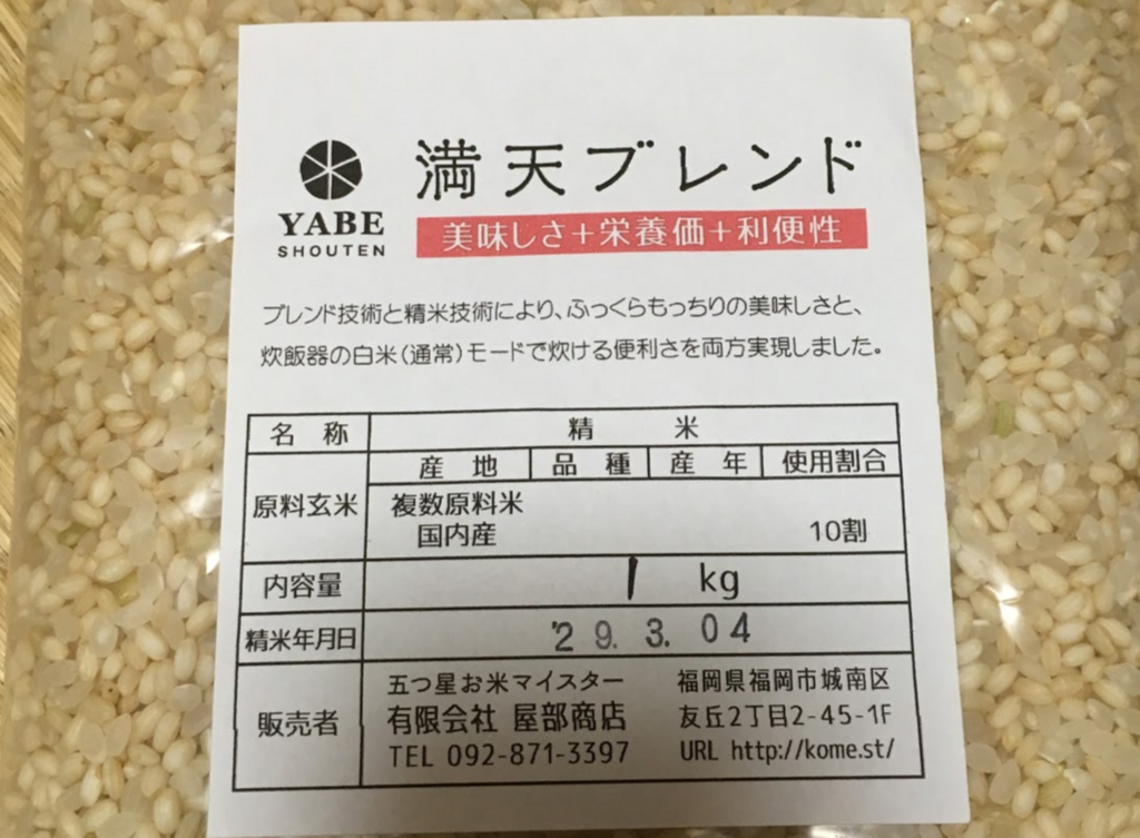 f:id:route66-jp:20180318143116p:plain