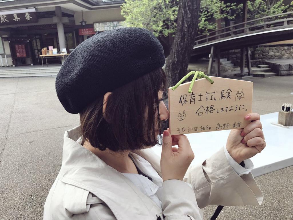 f:id:route66-jp:20180419202524p:plain