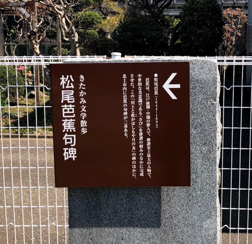 f:id:route66-jp:20180421190838p:plain