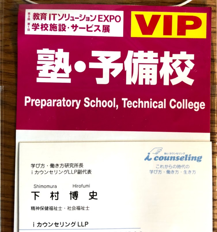 f:id:route66-jp:20180517075545p:plain