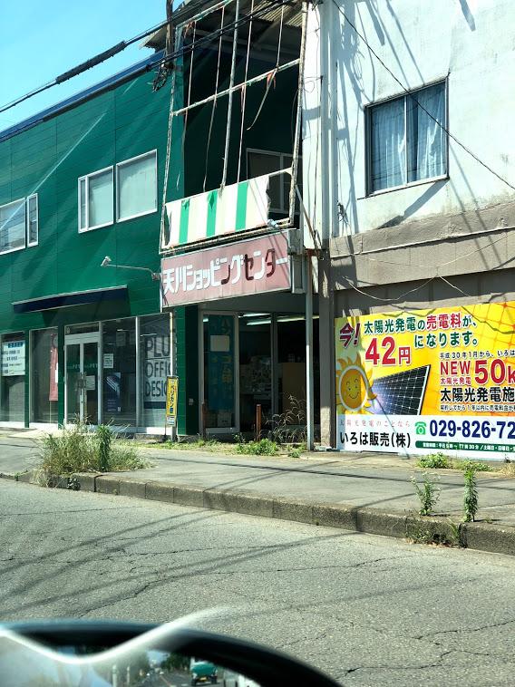 f:id:route66-jp:20180605101628p:plain
