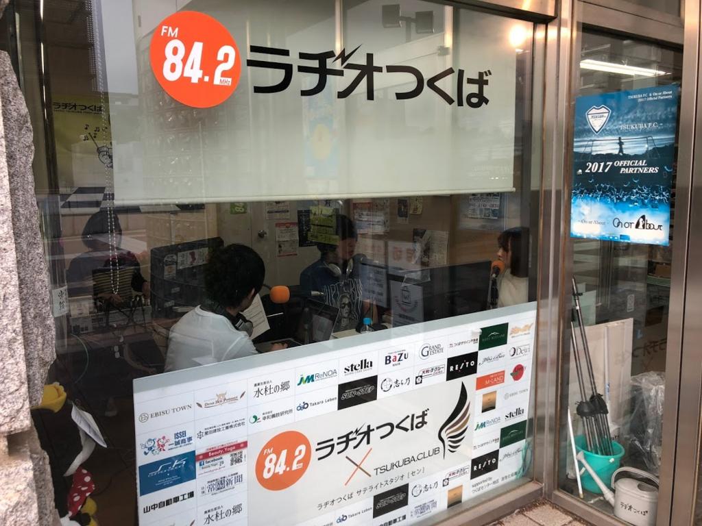 f:id:route66-jp:20180614203216p:plain