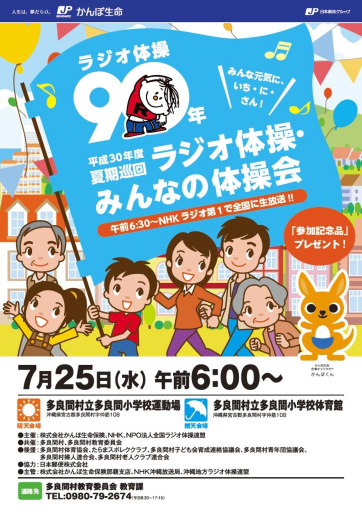 f:id:route66-jp:20180724132540p:plain