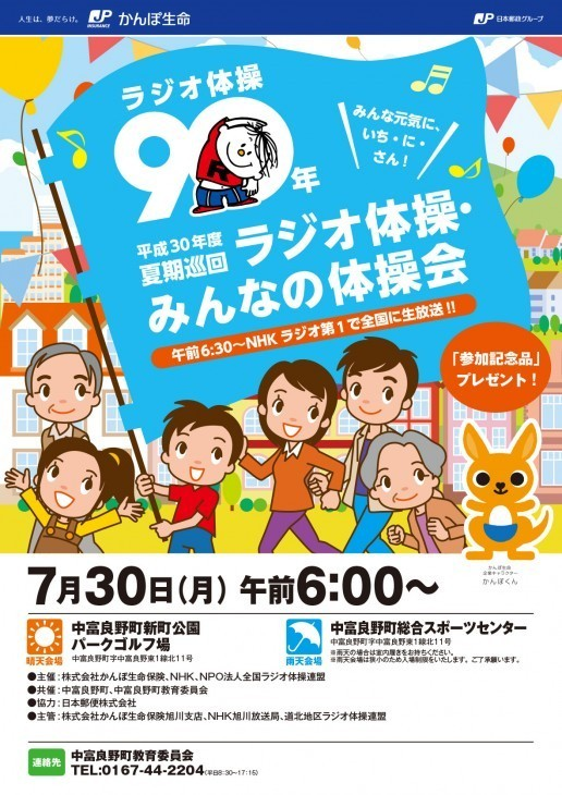 f:id:route66-jp:20180730080041j:plain