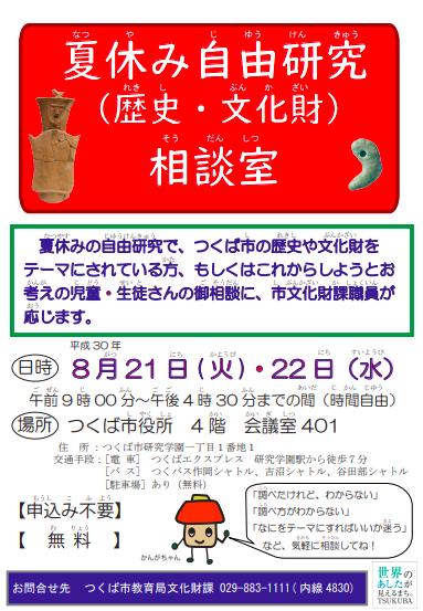 f:id:route66-jp:20180811085716p:plain