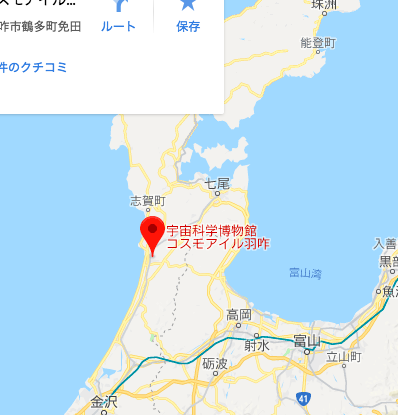 f:id:route66-jp:20180823042854p:plain