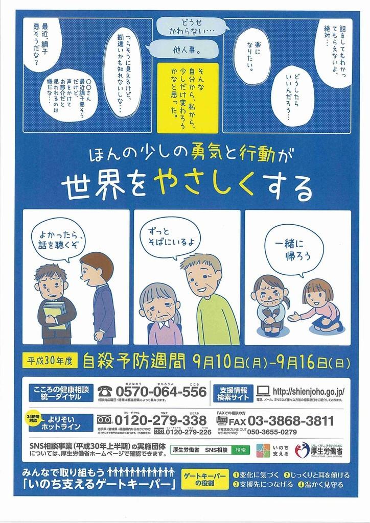 f:id:route66-jp:20180907224312j:plain