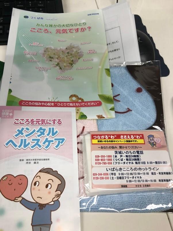 f:id:route66-jp:20180914214843p:plain
