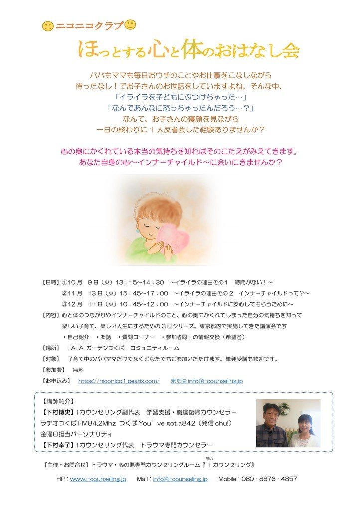 f:id:route66-jp:20180928215018j:plain