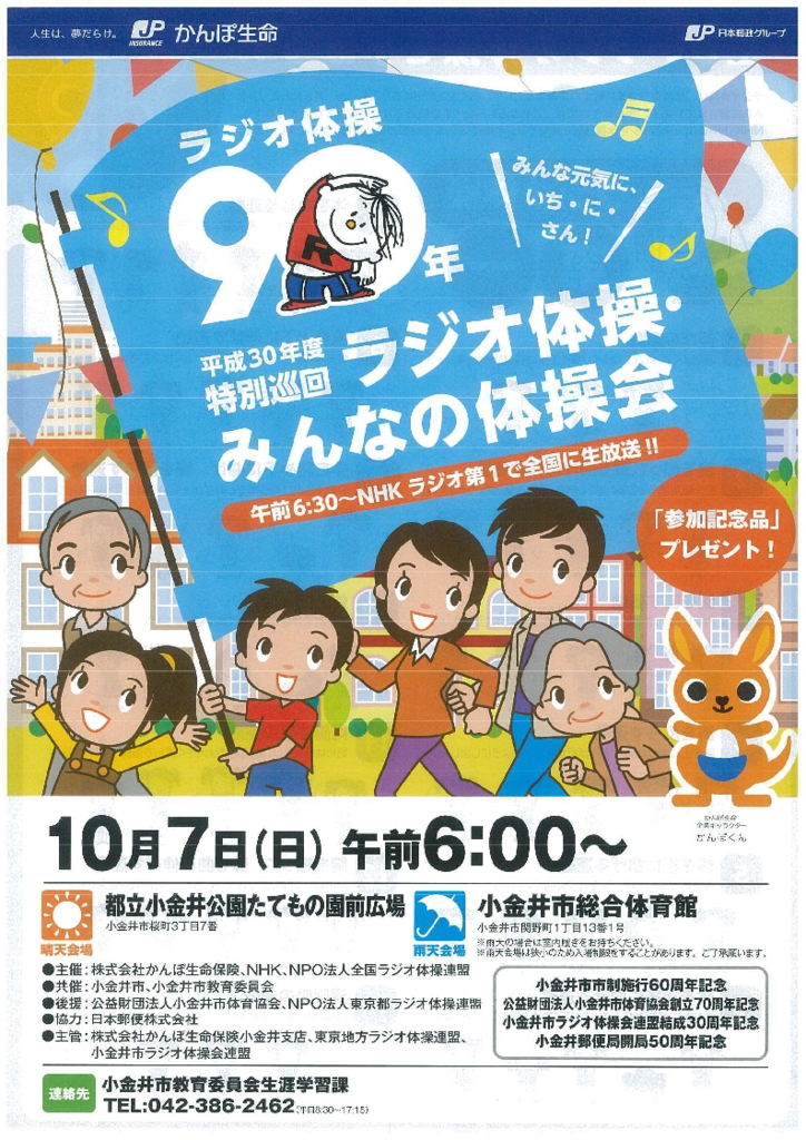 f:id:route66-jp:20181007065632p:plain