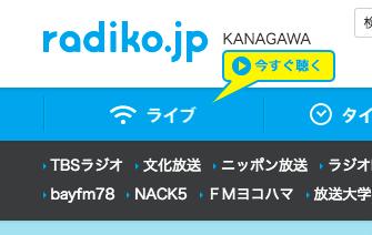 f:id:route66-jp:20181029214342p:plain